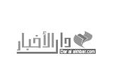 أمير منطقة الباحة يعزي بوفاة شقيقة العويفي